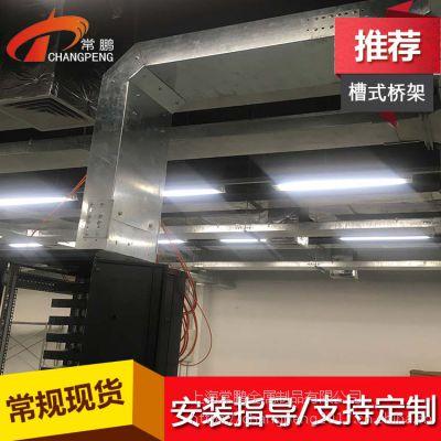 镀锌槽式电缆桥架厂家批发