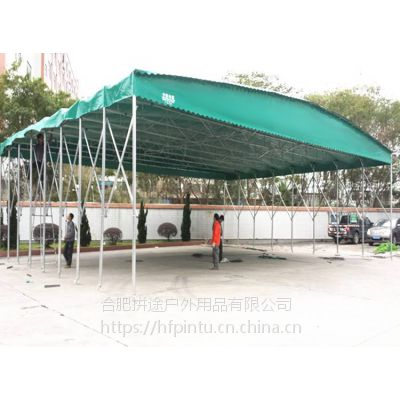 合肥推拉篷移动雨蓬防雨挡雨阳棚制作厂家