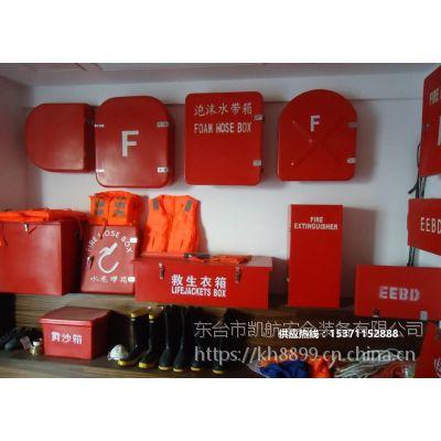 厂家供应 消防水带箱 玻璃钢 泡沫水带箱 救生衣箱