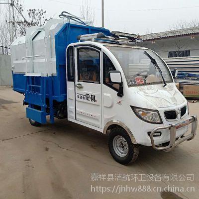 电动四轮挂桶式垃圾清运车多少钱一辆小型电动垃圾车价格