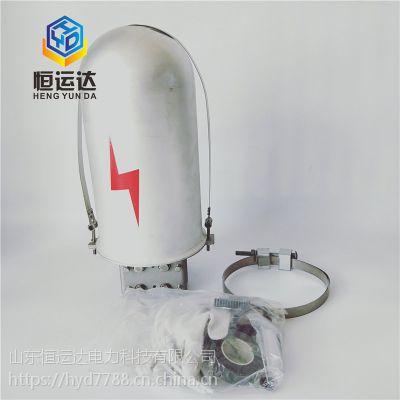 帽式铝合金接头盒 2通接头盒生产厂家
