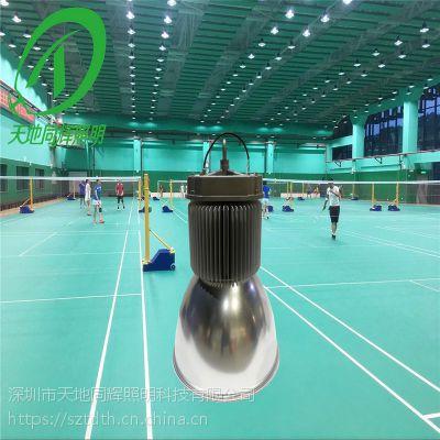 羽毛球场灯光照度标准 室内羽毛球球馆专用灯
