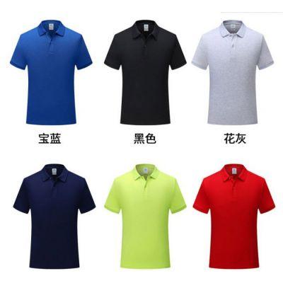 商务修身polo衫定制-促销工衣制作-广州polo衫定制