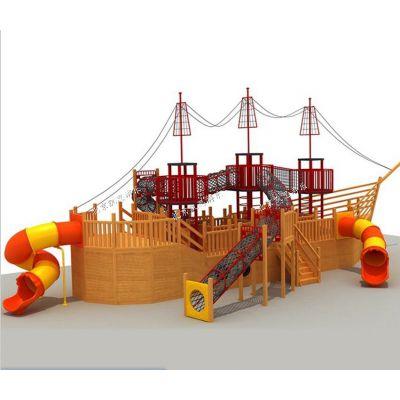 木质海盗船儿童乐园小区儿童游乐设备海盗船攀爬滑梯组合可加工定做