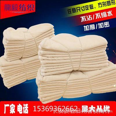 龍毅厂家直销纯棉笼屉布蒸笼布跑江湖新产品加工定制笼布蒸布