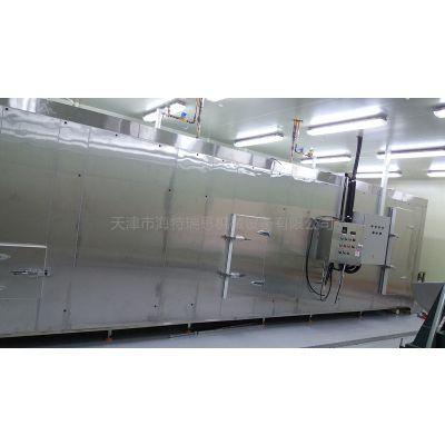 HTSD-1000 水产品速冻设备 海参速冻机 单冻机