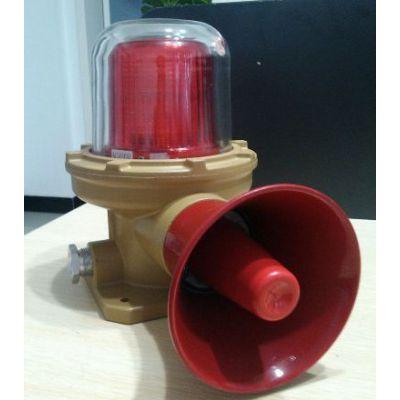 防爆声光报警器带喇叭/180分倍防爆声光报警器