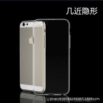 iPhone6手机壳 5.5寸超薄透明软壳 苹果6plus TPU保护套 厂价直销