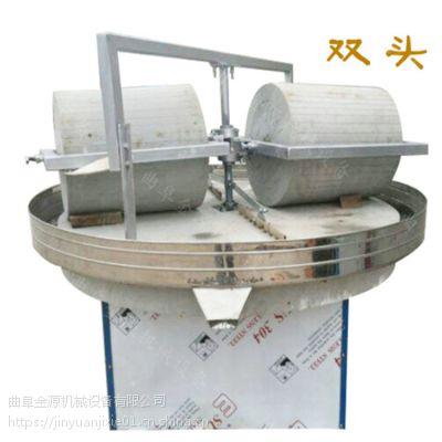 电动面粉石磨机 金源高效率小型面粉石磨机厂家质保两年