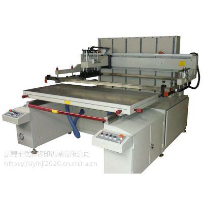 绍兴市丝印机厂家,移印机设备代理,导电银浆网印机