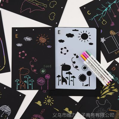 涂鸦装饰DIY相册主题花边尺刮画绘画模版8款可以选镂空绘画模板尺