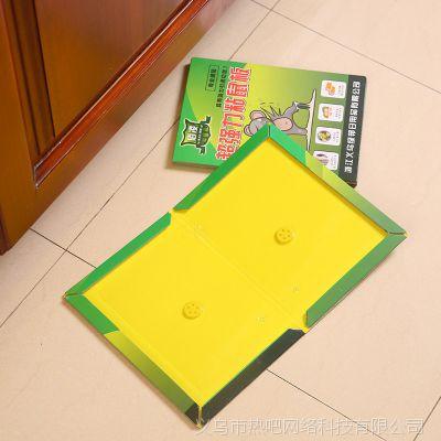 2018夏季硬纸板灭鼠杀虫家居用品强力粘鼠板环保无毒灭老鼠板超粘
