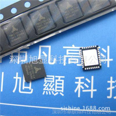 TMC6130-LA直流无刷电机预驱动芯片单轴3相BLDC电机芯片Trinamic驱动IC