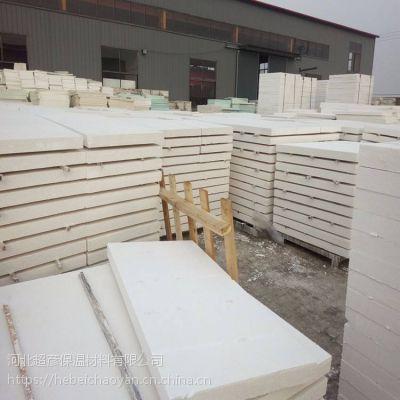 涿州市 聚合物保温板8个厚硅质改性保温板批发价格