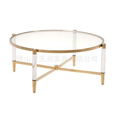 简约现代金色金属玻璃茶几 不锈钢透明亚克力脚创意茶几