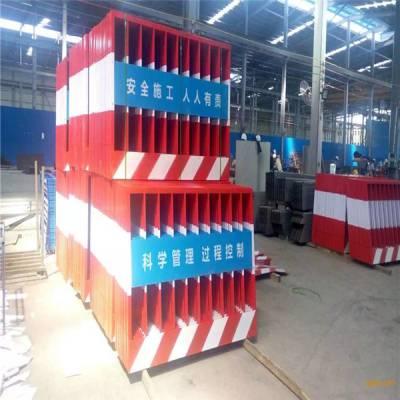 广东井口围栏订做/广州建筑防护栏图片/阳江基坑护栏热销