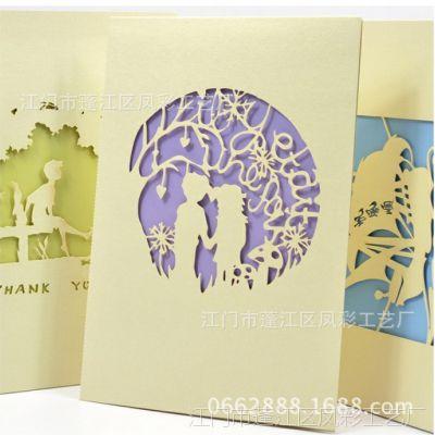 厂家直接加工纸卡镂空 贺卡造型 纸制品雕花