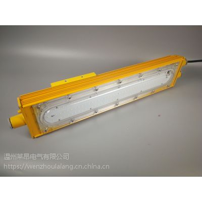 BZD133_BZD133_防爆LED照明灯