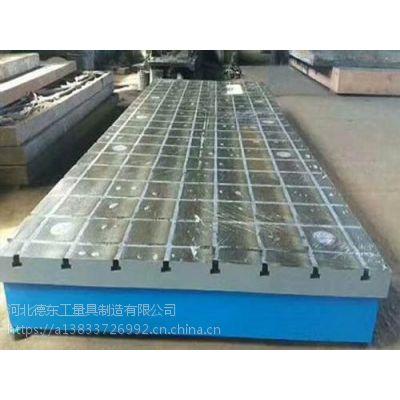 厂家专业定制铸铁T型槽平台 铸铁平台 铸铁平板