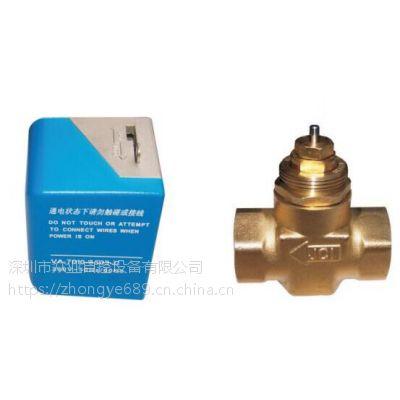 江森DN20电动二通阀VA-7010-8503-C+VG4400GC-C
