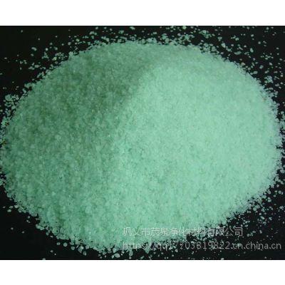 茂泉高效硫酸亚铁水处理药剂