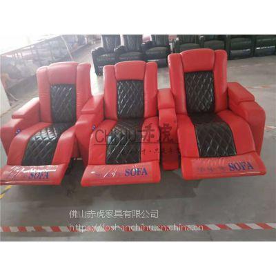 赤虎高端家庭影院沙发批发 批发头层牛皮电动沙发