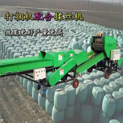 玉米秸秆压捆机 干湿草料打捆包膜机 自动捡拾谷杆打捆机