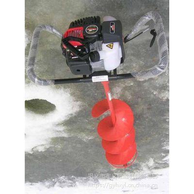 冰下捕鱼用的汽油机钻冰机小巧快捷