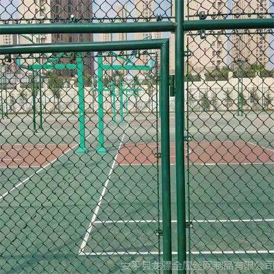 体育场围网生产 田径场围网 足球场围栏报价