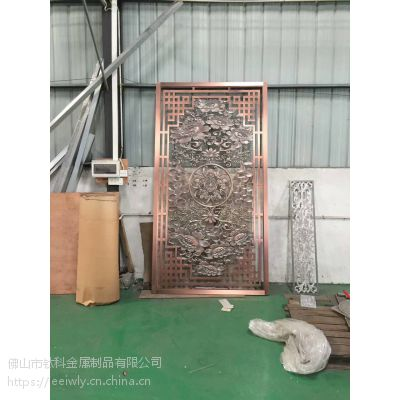 江苏酒店拉丝红古铜不锈钢焊接屏风