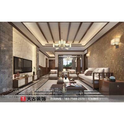 上邦高尔夫国际社区装修|天古装饰设计师冷永健作品|新中式风格