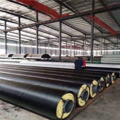 山东省烟台市,聚氨酯直埋保温管厂家销售,高温预制直埋保温钢管价格