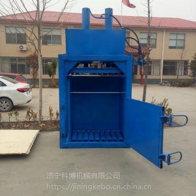 旧布条液压打包机科博机械 铁皮油桶压块机 废品回收压实液压打包压缩机