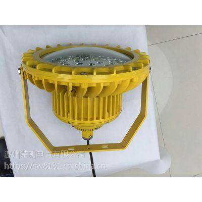 ZD001-N250防水防尘防腐路灯 ZD001-N250