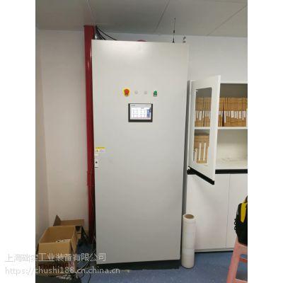 实验室气瓶报警系统低压报警