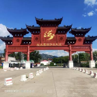 河北若艺古建牌楼生产厂常年专业承揽制作仿古牌坊 门楼工程的设计与施工
