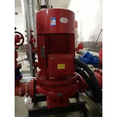 消防泵消防水泵XBD8.0/35-L喷淋泵厂家,消防增压水泵XBD7.8/35-L消火栓泵参数选型