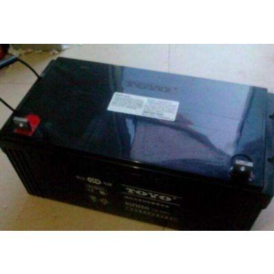 TOYO/东洋铅酸蓄电池12V150AH 太阳能 UPS电源 直流屏专用电瓶