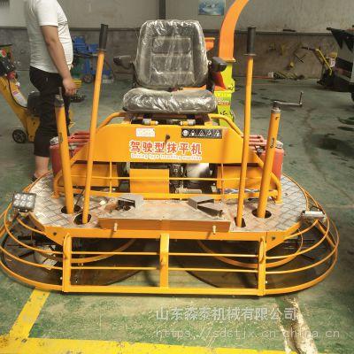 驾驶型抹光机 驾驶型座驾式混凝土路面汽油抹光机 双磨盘汽油磨光机