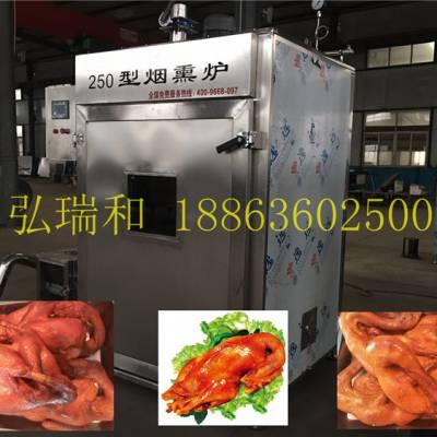 烤鸭熏制机器-小功率豆干上色设备腊肉烟熏机-铜仁豆腐干烟熏炉