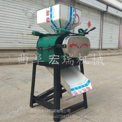 宏瑞直销芝麻破碎机定制对辊 多功能花生米打碎机