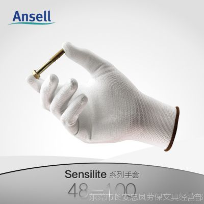 安思尔Ansell48-125pu涂层浸塑浸胶防护耐磨精细操作工作劳保手套