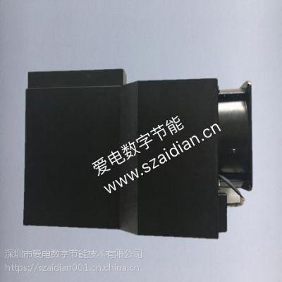 25-30KW全桥商用电磁炉机芯