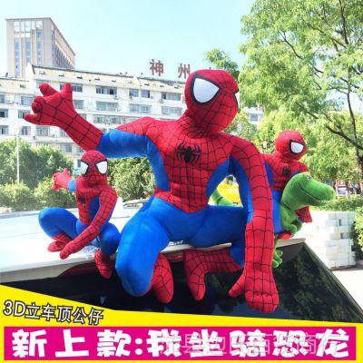 汽车车顶装饰玩偶可爱娃娃蜘蛛侠公仔车尾外观摆件汽车改装用品
