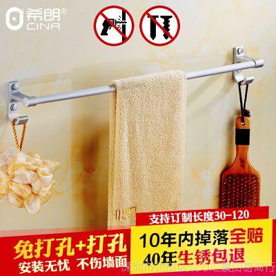 卫浴免打孔太空铝毛巾架毛巾杆单杆卫生间挂杆挂毛巾挂架浴室挂件