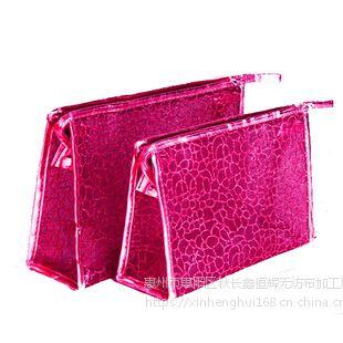 惠州鑫恒辉生产男士化妆包-什么化妆包好看|时尚环保