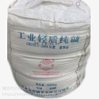 50含量副产纯碱 水处理行业用着很好适合京津冀地区和山东地区购买