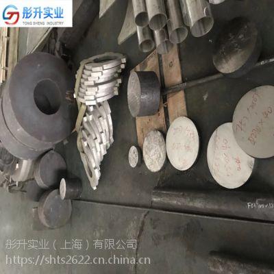 上海彤升供应K406 铸造合金 母合金棒