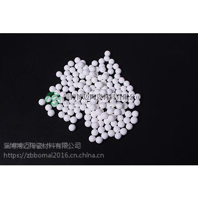 淄博惰性氧化铝瓷球现货批货 支撑垫底高铝填料