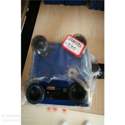 德国力士乐R900927972 LFA40DB2-71 315二通插装阀现货